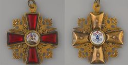 Badge_to_Order_St_Alexander_Nevsky_both_sides.jpg