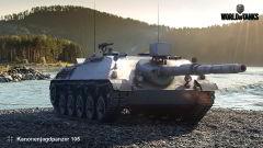 Kanonenjagdpanzer 105