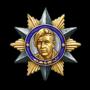 MedalEkins1_hires.png