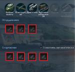 И-5шкаск..png