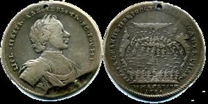 medal-za-gangut_5.png