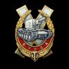 MedalBurda_hires.png