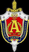 Альфа_логотип.png