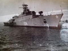 МПК-33.jpg