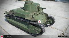 Type 89 I-Go/Chi-Ro