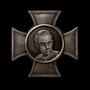 MedalCarius4_hires.png