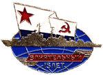 Ship_56_Vliyatelnyi_sign_PSh.jpg