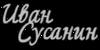Inscription_USSR_52.png