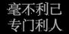 Inscription_China_02.png