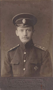 Инженер-механик_лейтенант_Тулупов_Николай_Михайлович.jpg