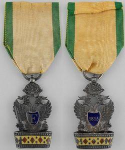 Ordens-der-Eisernen-Krone-3st-klass.jpg