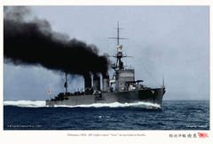 Feb,1923_Light-cruiser_Yura_on_sea_trials_at_Sasebo..jpg