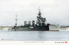 IJN_Kiso_Akkeshi_Hokkaido_январь-февраль_1942.jpg