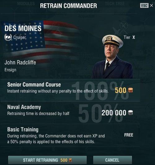 Wows_ship_commander_retrain.jpeg