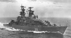Ship_Varyag_830_fullspeed_02154003.jpg
