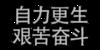 Inscription_China_14.png