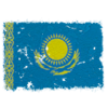 sticker_flags_040.png