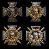 Медаль_Кариуса_hires.png