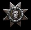AcTieredPokryshkin4.png