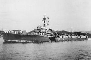 Kiji_1937.jpg
