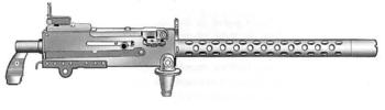 ПулеметBrowning калибра 7,62 мм