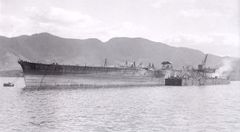 IJN_Aso_1946-1.jpg