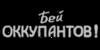 Inscription_USSR_61.png