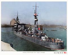 Sep.29-28,1936Light-cruiser_Nagara_at_Shanghai..jpg