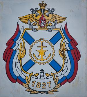 Каспийская_флотилия.jpeg