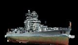 Ship_PZSC518_Martel_Wukong.png