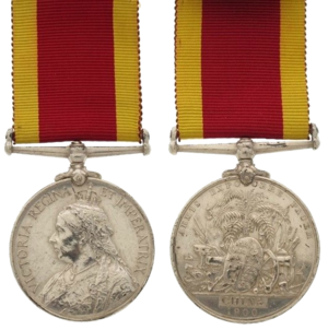 China_War_Medal_1900.png