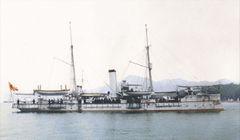 Gunboat_Akagi1.jpg