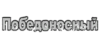 Inscription_USSR_30.png