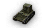 AnnoR66 SU-26.png