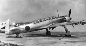 NakajimaC6N.jpeg