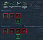 И-302р.к.png
