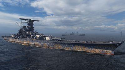 Yamato — Кобаяши