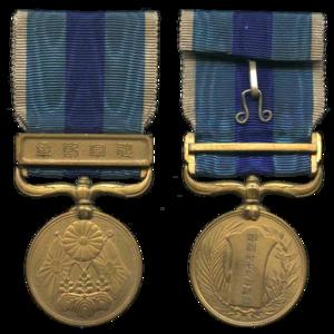 Russian_Japanese_War_Medal.png