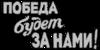 Inscription_USSR_62.png