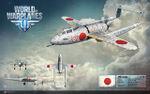 Japan-j4m111.jpeg