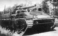 SU-14 original