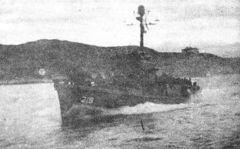 БО-219.jpg