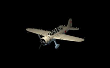 Plane_lbsh_pr.png