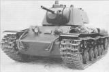 T-150 1