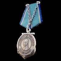 PCZC362_SovietBBArc_Ushakov_Medal.png