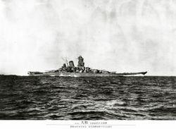 Yamato25.jpg
