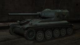 75 mm Long 44