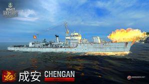 Chengan_wows_main.jpg