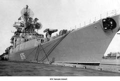Адмирал_Исаков_(большой_противолодочный_корабль).jpeg