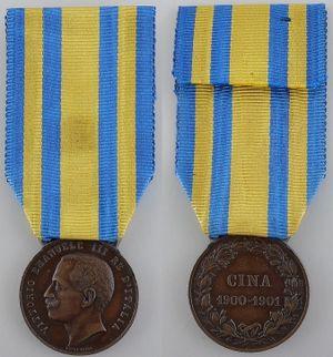 Medaglia_commemorativa_della_campagna_in_Cina.jpg